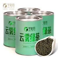 梦龙韵 2018茶绿茶 云雾茶 高山绿茶 茶叶明前春茶绿茶 125g*4罐