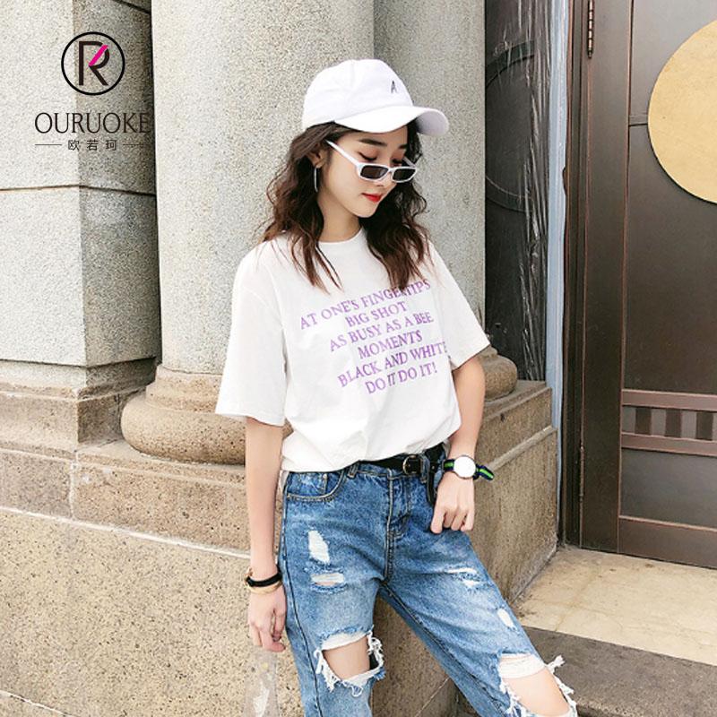 欧若珂     2018夏季新款韩版百搭白色短袖t恤女宽松紫色半袖上衣女