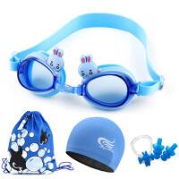 小孩游泳镜泳帽套装男女童防水防雾高清游泳眼镜儿童
