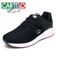 卡帝乐鳄鱼 CARTELO 休闲鞋透气飞织面跑步运动鞋舒适户外男鞋 KDL705