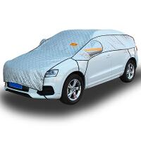 车辆外罩冬季汽车车衣车罩东北加厚通用防晒防雨遮阳隔热防霜防雪