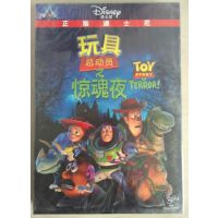迪士尼系列:玩具总动员之惊魂夜 1DVD D9高清 中英双语 动画片 视频光盘