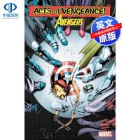 漫威漫画 Acts of Vengeance: Avengers 英文原版 复仇行为:复仇者 Marvel 美漫 漫画