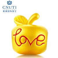 CNUTI粤通国际珠宝 黄金转运珠 3D硬金足金手链串珠转运珠 黄金小苹果 相亲相爱 约1.1g