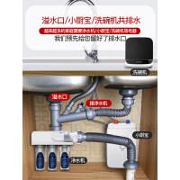 洗菜盆下水管厨房防臭双槽排水管单水槽下水器池下水道配件im5