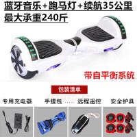 手提款电动扭扭车智能两轮平衡车双轮儿童思维 36V