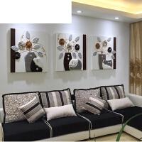 沙发背景墙新款客厅装饰画三联画无框挂画餐厅壁画立体浮雕画北欧 50*50*三联 整套三件 25mm厚板+10mm