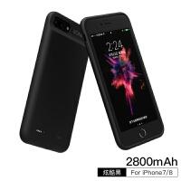 2018 大容量iphone7背夹充电宝电池苹果7plus/8p 2800毫安炫酷黑 for iPhone7/8