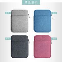 苹果iPad Air2保护套1迷你2内胆包mini4小米平板3电脑壳防摔布袋