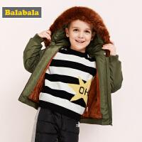 【3折价:107.7】巴拉巴拉儿童棉衣童装男童秋冬新款宝宝加厚加绒保暖棉袄外套