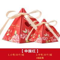结婚庆用品喜糖袋子喜糖盒中式婚礼织锦缎糖果袋创意 礼包糖果糖袋喜糖盒子