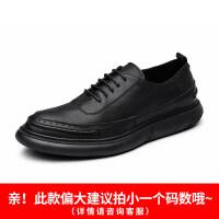 秋季2018新款布洛克男鞋韩版潮流英伦百搭板鞋子男士商务休闲皮鞋