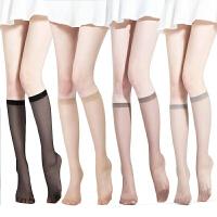3双/7双 浪莎丝袜女防勾丝中筒夏季超薄款黑肉色隐形短袜半截丝袜