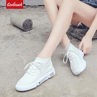 【新春惊喜价】Coolmuch女子板鞋简约百搭袜子鞋港风厚底女生休闲小白鞋高帮板鞋KM9933