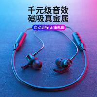 蓝牙5.0无线运动耳机立体声重低音挂脖颈挂式金属磁吸蓝牙耳机手机MP345播放器