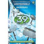 【预订】The 39 Clues: Unstoppable Book 2: Breakaway