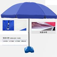 萌碎大号户外遮阳伞摆摊伞大型雨伞太阳伞沙滩伞地摊伞3米双层当季新品简约大雨伞雨具用品 双层3.0米蓝三层架/银胶加厚