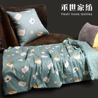 抱枕被子两用 纯棉靠垫 加厚汽车办公学生午休被春夏季小被子