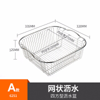不锈钢水池水槽置物架厨房放碗架沥水架晾碗碟收纳架洗菜盆沥水篮
