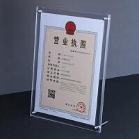水晶相框有机玻璃像框摆放A4A3证书框新版营业*框架定做