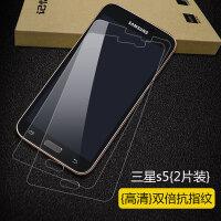 三星note2/3/4/5钢化膜全屏S3/4/5/7钢化玻璃膜抗蓝光手机保护膜SN950