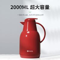 家用壶大容量暖壶热水壶保温瓶便携热水瓶大众中国大陆