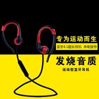 手机蓝牙耳机挂耳式无线4.1入耳式立体声双耳塞式手机通用型苹果小米vivo华为oppo