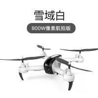 智能跟随无人机航拍高清航模婚庆四轴飞行器遥控飞机超长续航a278 白色 手势拍照 智能跟随 1080P高清实时摄像 飞