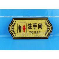亚克力浮雕男女洗手间卫生间指示牌厕所标识牌标示牌卫生间标志墙贴