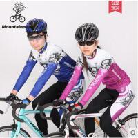 单车休闲运动服户外潮流骑行服长袖套装男女骑行裤自行车服装备