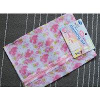 洗衣袋 衣物护洗袋 裤子护洗网袋(多款) 粉色 角型(35*50)