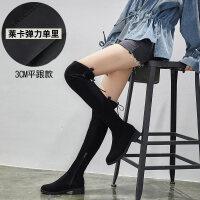 sw过膝长靴女秋冬平底高跟靴子长筒靴小辣椒弹力高筒靴5050过膝靴