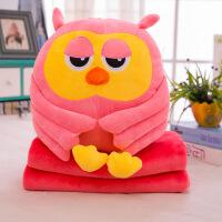 猫头鹰抱枕被 汽车靠垫多功能空调被 午睡枕送女生儿童毛绒礼物 公仔50.45毯105.155