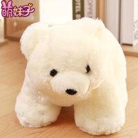 大号小毛绒玩具公仔抱枕可爱白色泰迪熊玩偶布娃娃女孩礼物 北极熊