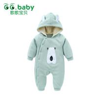 歌歌宝贝宝宝连体衣新生儿衣服冬季外出加棉保暖婴儿连体衣秋冬