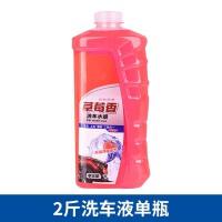 洗车液白车专用洗车神器水蜡强力去污上光套装汽车清洁工具用品 2斤 洗车液【单瓶】