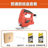 【支持礼品卡】曲线锯家用小型电动工具手提多功能木工线锯往复锯木板切割机电锯4ep