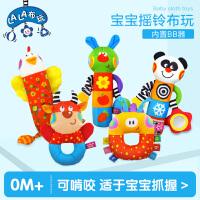 妈妈布书 宝宝 书婴儿立体响纸早教小布书玩具 0-1-2岁