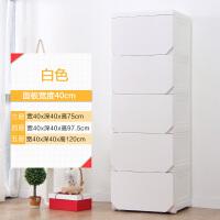 家居生活用品40cm面宽加厚白色特大号储物柜塑料衣物抽屉式收纳柜玩具收纳整理 图片色
