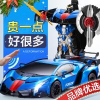 变形无线充电遥控汽车金刚儿童赛车机器人玩具男孩六一儿童节礼物