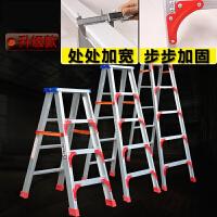 【支持礼品卡】加厚折叠铝合金人字梯家用梯子双侧工程梯子合梯登高梯阁楼梯o9m
