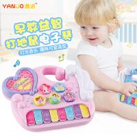 初学启蒙音乐电子琴 婴儿6-12个月宝宝儿童0-3岁钢琴益智女孩玩具