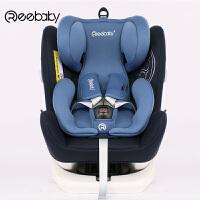 W 瑞贝乐儿童汽车安全座椅车载婴儿宝宝360°旋转isofix接口0-12岁j13