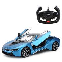 RASTAR/星辉宝马i8遥控汽车可开门遥控车充电动赛车男孩儿童玩具
