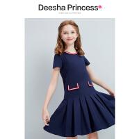 【3件1.5折价:64】笛莎女童夏装2021夏新款女宝宝中小童洋气时尚甜美短袖公主连衣裙