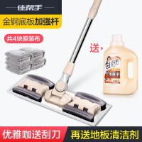 家居平板拖把家用瓷砖地免手洗旋转抖音拖布拖地神器木地板懒人