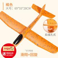 ?手抛泡沫飞机网红拼装回旋滑翔机儿童户外纸航模塑料模型小孩玩具