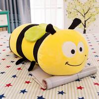 蜜蜂毛毛虫毛绒玩具公仔睡觉长抱枕软体玩偶儿童女生日礼物 软体羽绒棉蜜蜂虫
