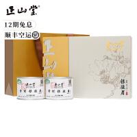 正山堂茶业 银骏眉花开富贵200克礼盒装武夷正山小种红茶特级茶叶