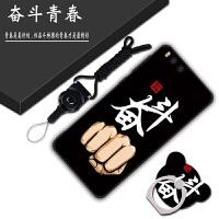 小米note3手机壳软壳MCE8保护套防摔xiaomi note3挂绳mi note潮